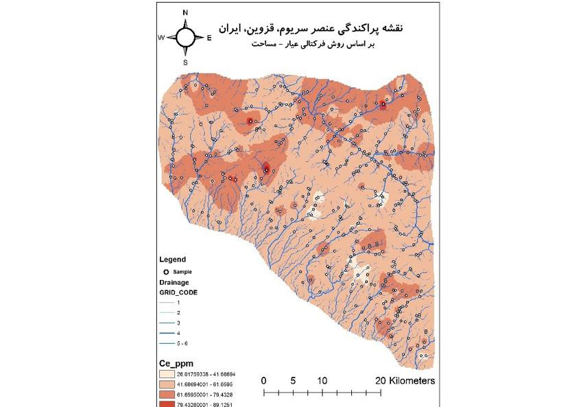داده کاوی جهت یافتن مناطق امید بخش فلزی و اجرای پروژه های اکتشافی در مناطق مختلف دو استان البرز و قزوین